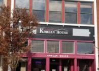 Korean House