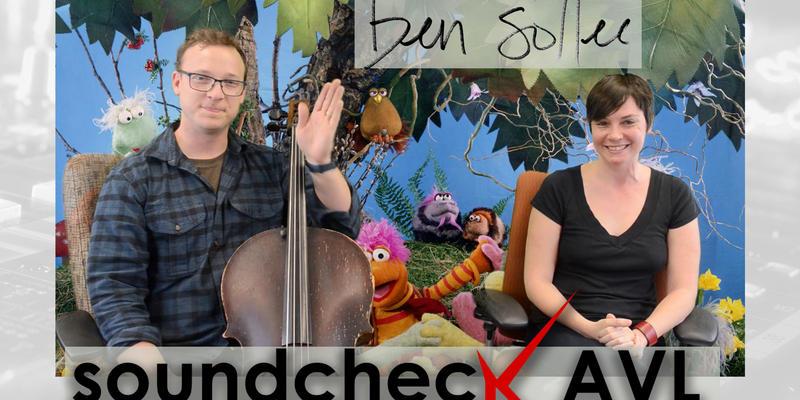 Ben Sollee and Ali McGhee